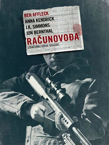 """Računovođa"" (The Accountant, 2016)"